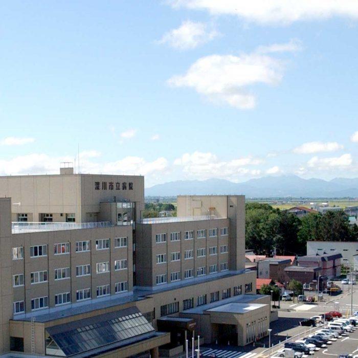 深川市立病院 様